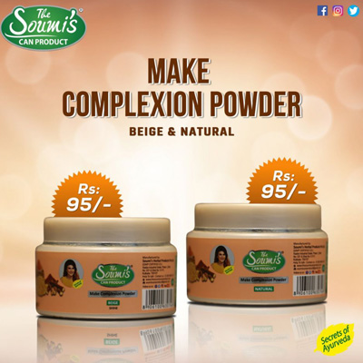 The Soumi's Can Product Make Complexion Powder Beige Shine