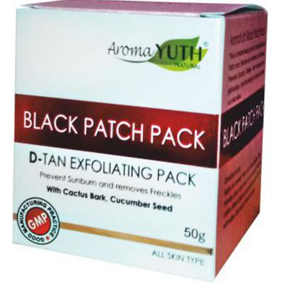 Aroma Yuth Black Patch Pack 50 GM