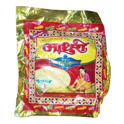 Madhuri Papad 200gm