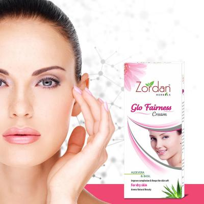 Altos Glo Fairness Cream 50 GM