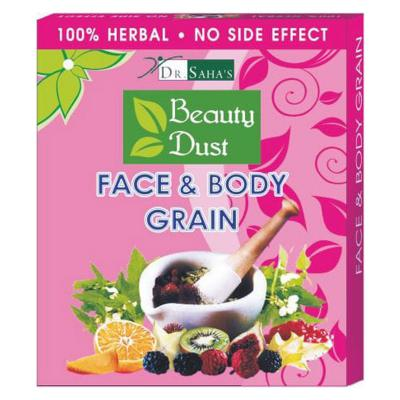 Aroma Yuth Face And Body Grain 100 GM