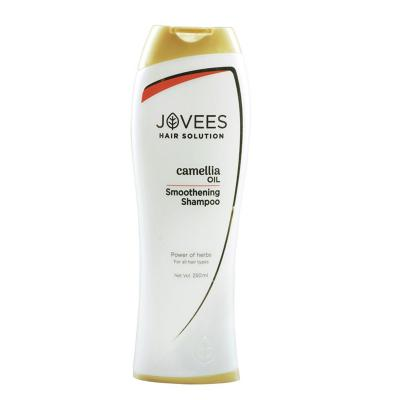 Jovees Herbals Camellia Oil Smoothening Shampoo 250 ml