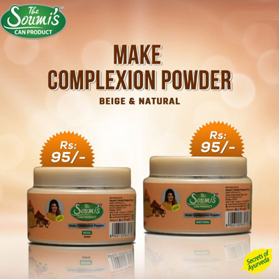 The Soumi's Can Product Make Complexion Powder Natural