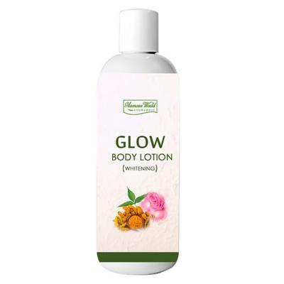 Glamour World Glow Body Lotion Whitening 200 ml