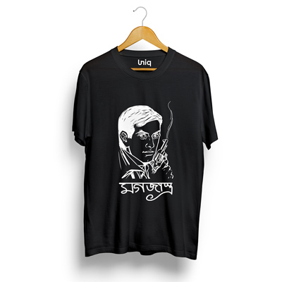 Uniq Feluda Black Regular Fit Half Sleeve T-Shirt