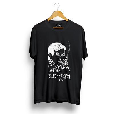 Uniq Feluda Black Regular Fit Half Sleeve T-Shirt